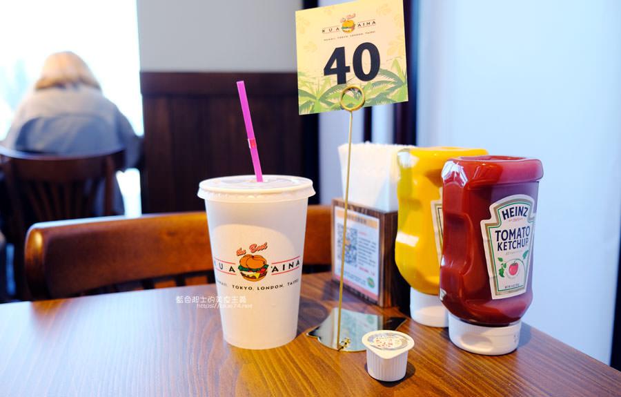 20181204011952 37 - KUA`AINA夏威夷漢堡-來自夏威夷,歐巴馬也愛的漢堡店,台中三井OUTLET吃得到了