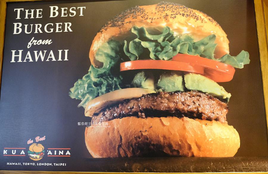 20181204012524 95 - KUA`AINA夏威夷漢堡-來自夏威夷,歐巴馬也愛的漢堡店,台中三井OUTLET吃得到了