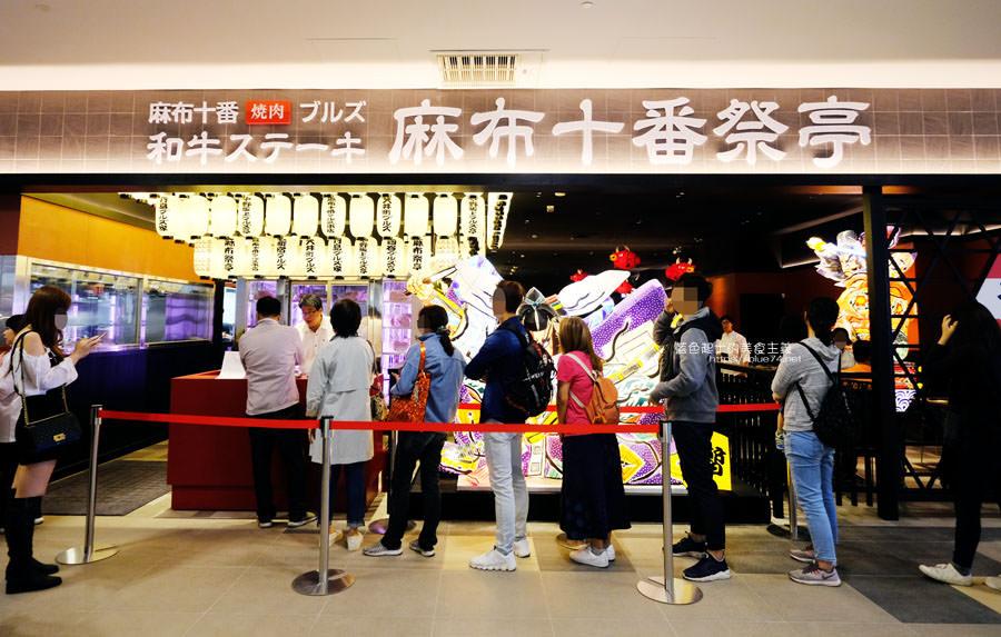 台中梧棲│麻布十番祭亭-來自東京的和牛燒肉名店BULLS,價位和口味看個人