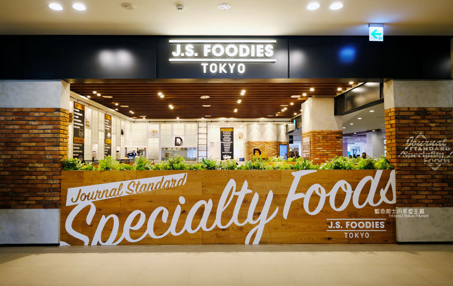 20181209145024 12 - J.S. FOODIES TOKYO二號店-甜點控不能錯過的奇蹟舒芙蕾鬆餅
