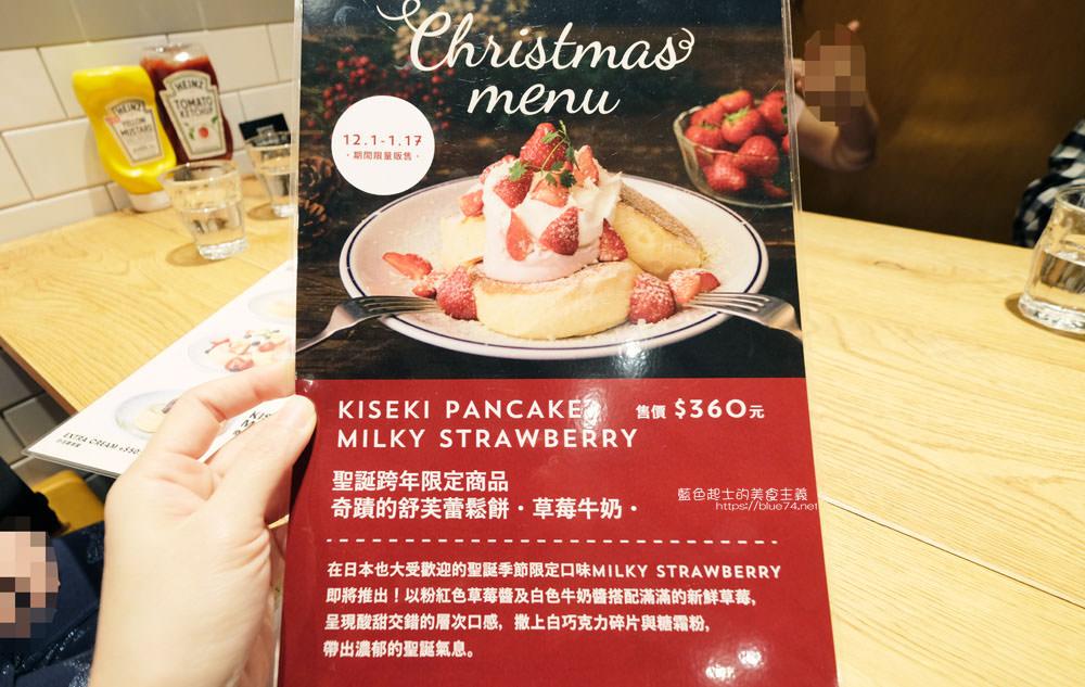 20181209145035 36 - J.S. FOODIES TOKYO二號店-甜點控不能錯過的奇蹟舒芙蕾鬆餅
