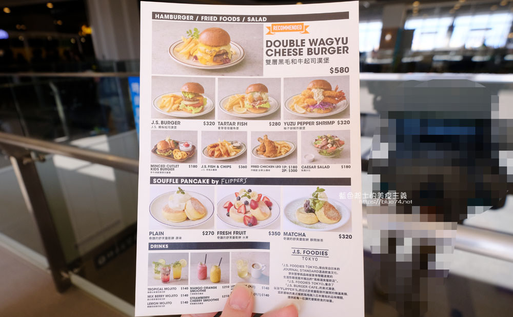 20181209145135 55 - J.S. FOODIES TOKYO二號店-甜點控不能錯過的奇蹟舒芙蕾鬆餅