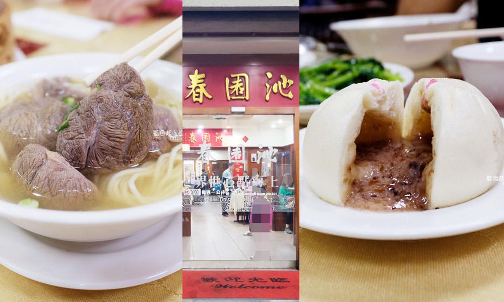 台中中區│沁園春-飄香超過一甲子的江浙料理及上海點心餐廳,推清燉牛肉湯麵和全台獨有的玫瑰包
