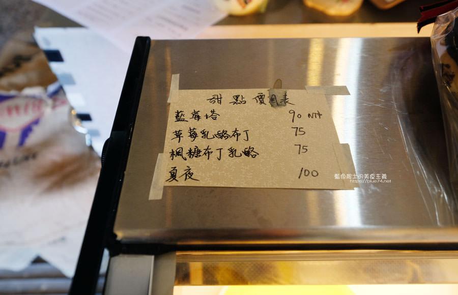 20181225015207 79 - Yocano coffee洋記豆行-低調外觀自在空間,咖啡茶飲品、時令甜點,近梧棲新天地