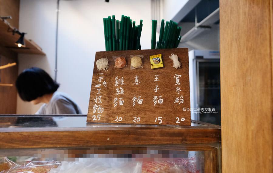 20190111020327 14 - 嗎哪關東煮-美村路巷弄日式關東煮美食,中午也吃的到囉