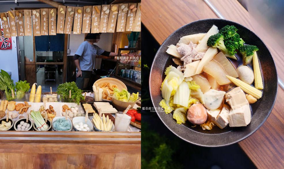 20190111020344 53 - 嗎哪關東煮-美村路巷弄日式關東煮美食,中午也吃的到囉