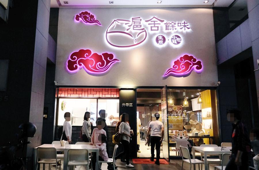 20190115235913 68 - 滬舍餘味-上海味美食,比起小籠包,更推薦鮮肉生煎