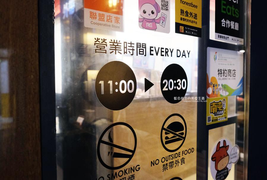 20190115235915 86 - 滬舍餘味-上海味美食,比起小籠包,更推薦鮮肉生煎