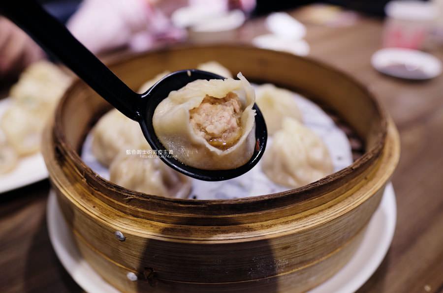 20190115235920 18 - 滬舍餘味-上海味美食,比起小籠包,更推薦鮮肉生煎