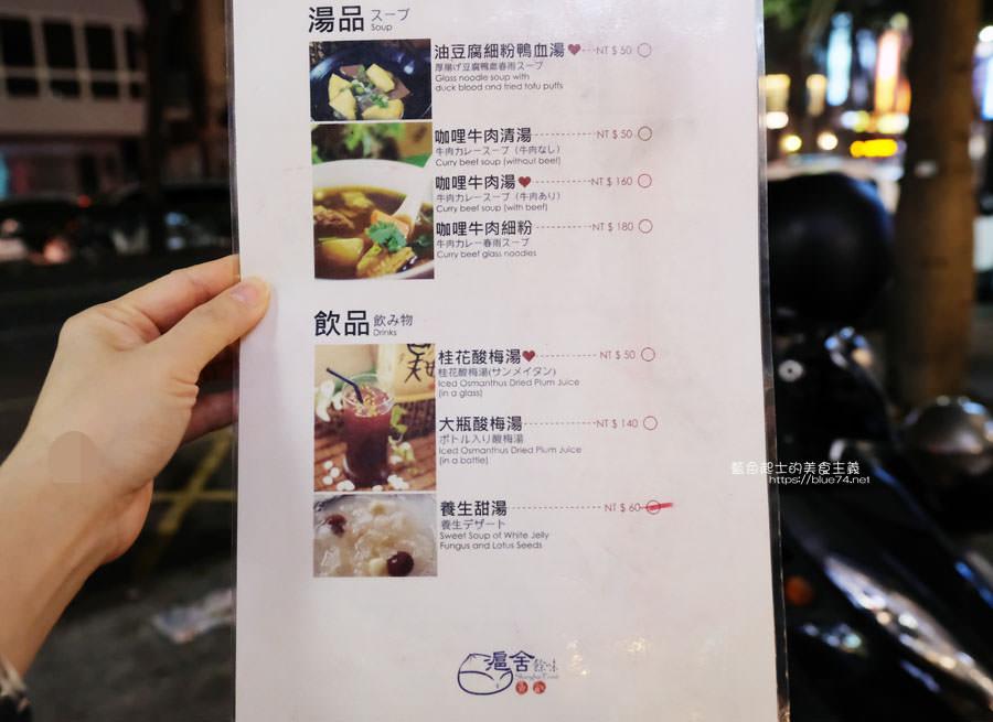 20190116004950 1 - 滬舍餘味-上海味美食,比起小籠包,更推薦鮮肉生煎