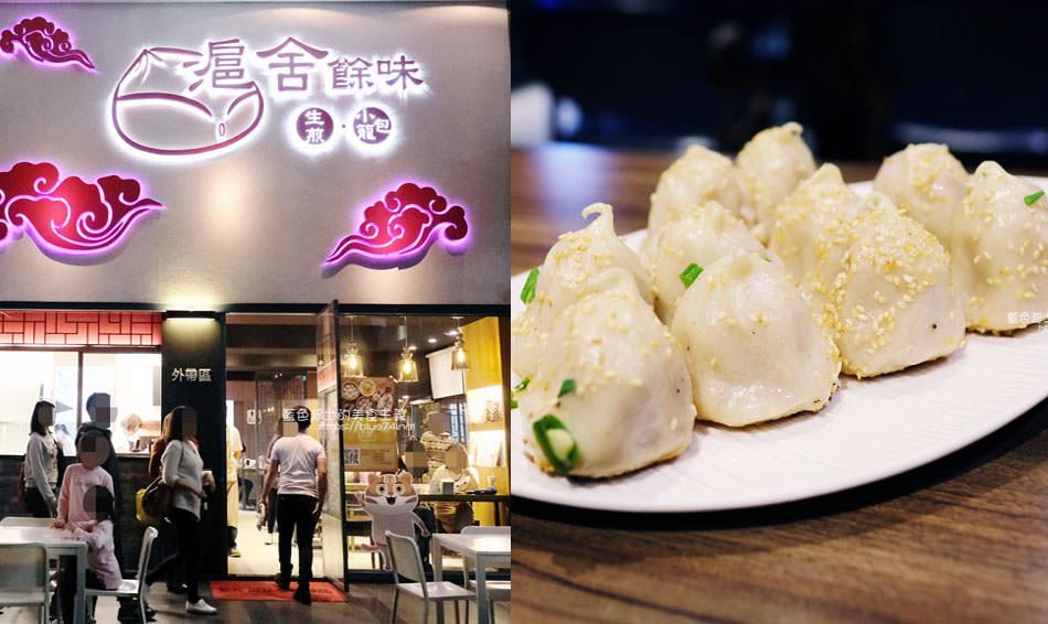 20190116211537 61 - 桂蘭麵-隱身台中巷弄溫和低調老屋賣著美味麵食