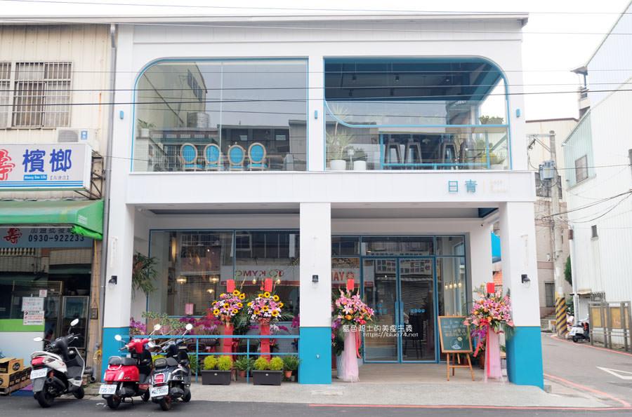 20190120124903 55 - 日青咖啡│網美咖啡館,藍白色系清新外觀,加分IG拍照打卡彩繪牆