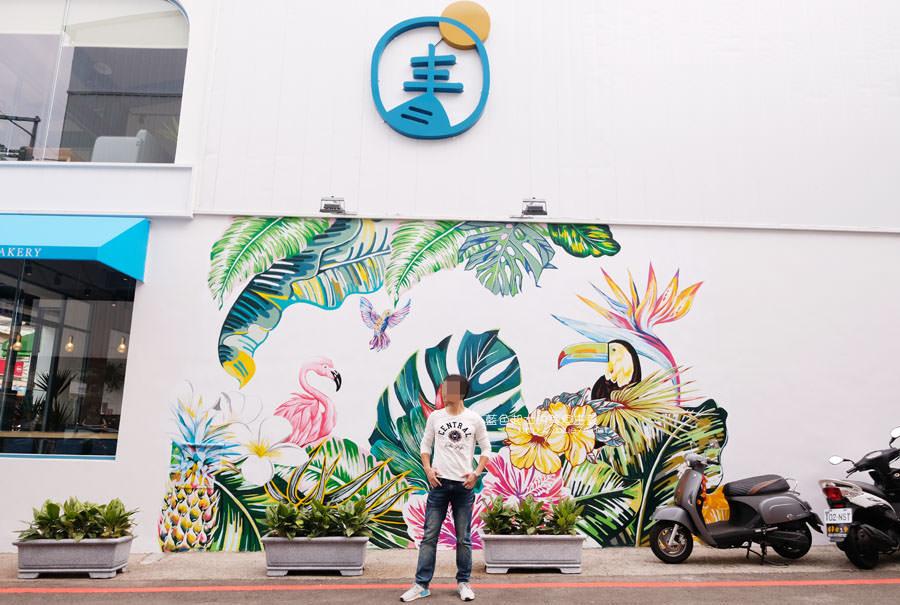 20190120124904 60 - 日青咖啡│網美咖啡館,藍白色系清新外觀,加分IG拍照打卡彩繪牆