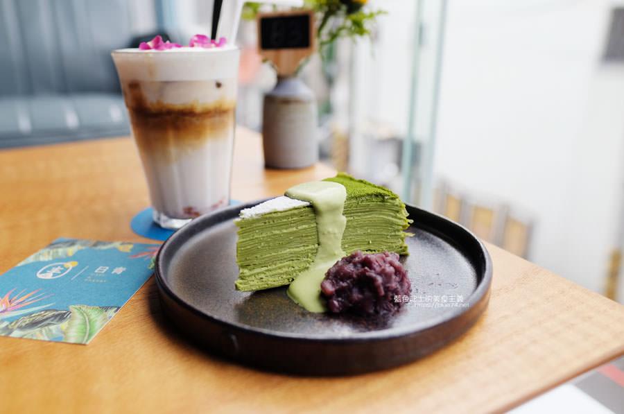 20190120124926 89 - 日青咖啡│網美咖啡館,藍白色系清新外觀,加分IG拍照打卡彩繪牆