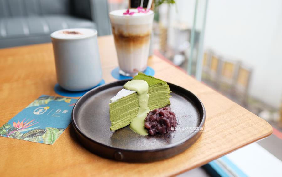 20190120124928 59 - 日青咖啡│網美咖啡館,藍白色系清新外觀,加分IG拍照打卡彩繪牆