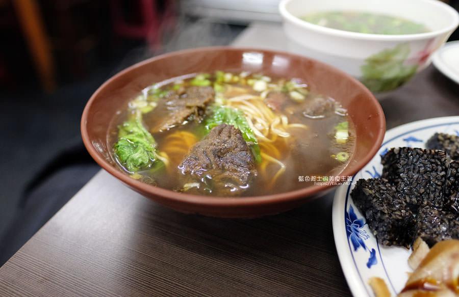 20190122141230 85 - 何記牛肉麵-手工蔥油餅薄酥,牛肉麵肉嫩,小菜入味好吃