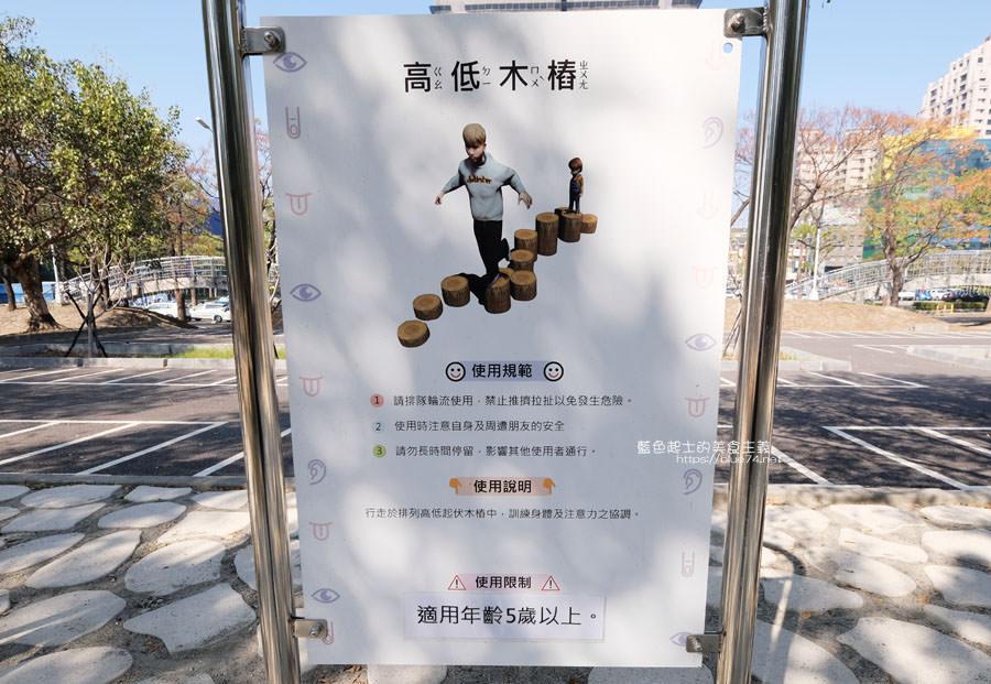 20190127123405 1 - 文心森林公園-十二感官遊戲體驗區,溜滑梯、盤型鞦韆、涵管通道,小孩玩嗨~