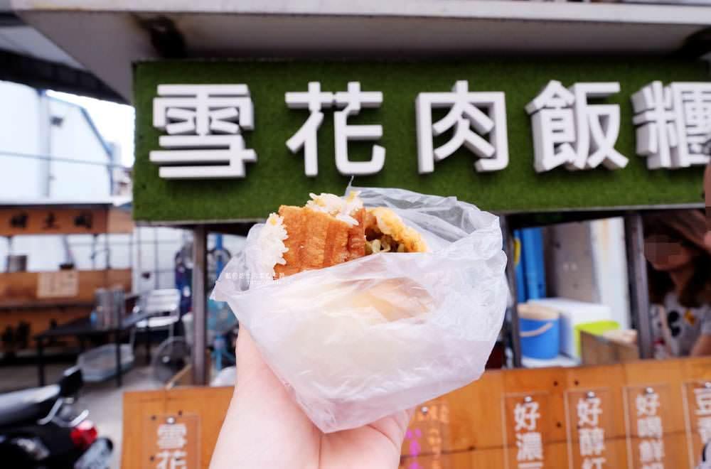20190129022914 36 - 山丸日式飯糰│文青界日式飯糰三明治專賣店