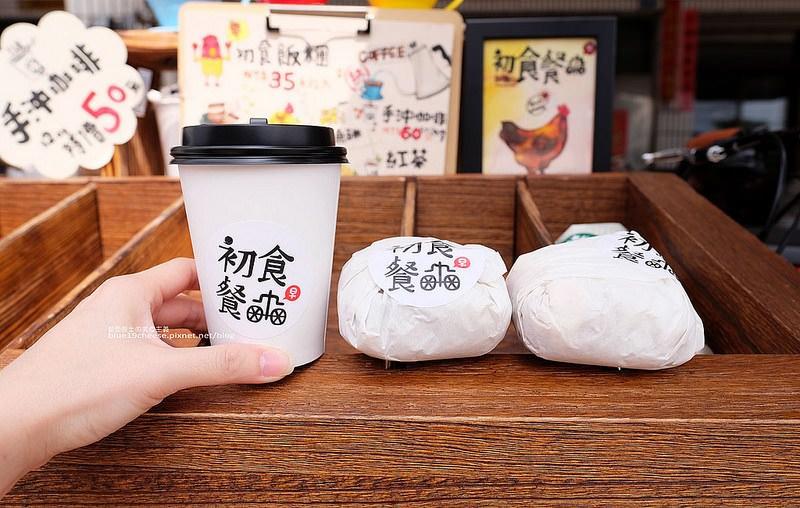 20190129023454 14 - 山丸日式飯糰│文青界日式飯糰三明治專賣店