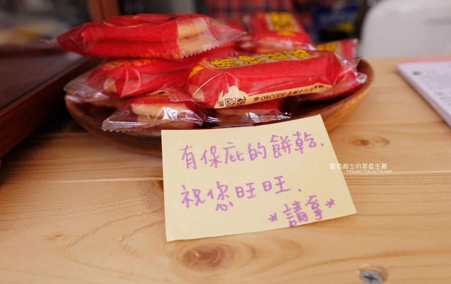 20190129025318 33 - 山丸日式飯糰│文青界日式飯糰三明治專賣店