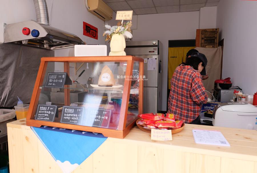 20190129025324 86 - 山丸日式飯糰│文青界日式飯糰三明治專賣店