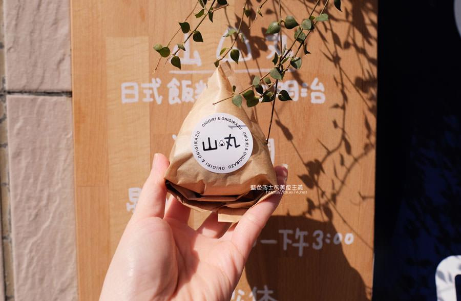 20190129025328 53 - 山丸日式飯糰│文青界日式飯糰三明治專賣店