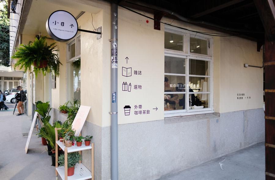 20190130122913 6 - 小日子商号審計店-台中也有小日子囉,雜誌、選物還有咖啡茶飲