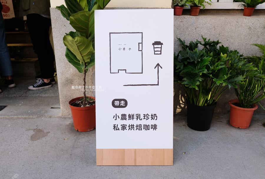 20190130122918 32 - 小日子商号審計店-台中也有小日子囉,雜誌、選物還有咖啡茶飲