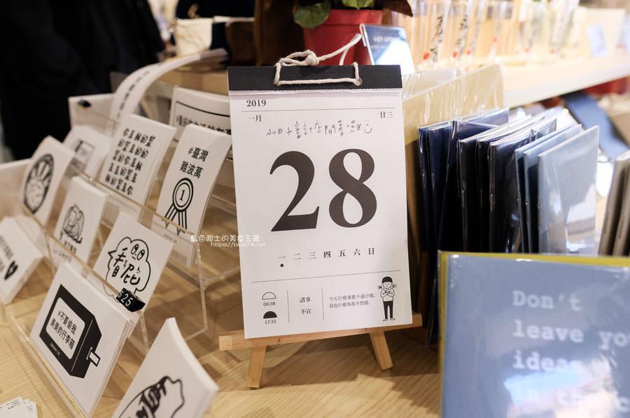 20190130122921 3 - 小日子商号審計店-台中也有小日子囉,雜誌、選物還有咖啡茶飲