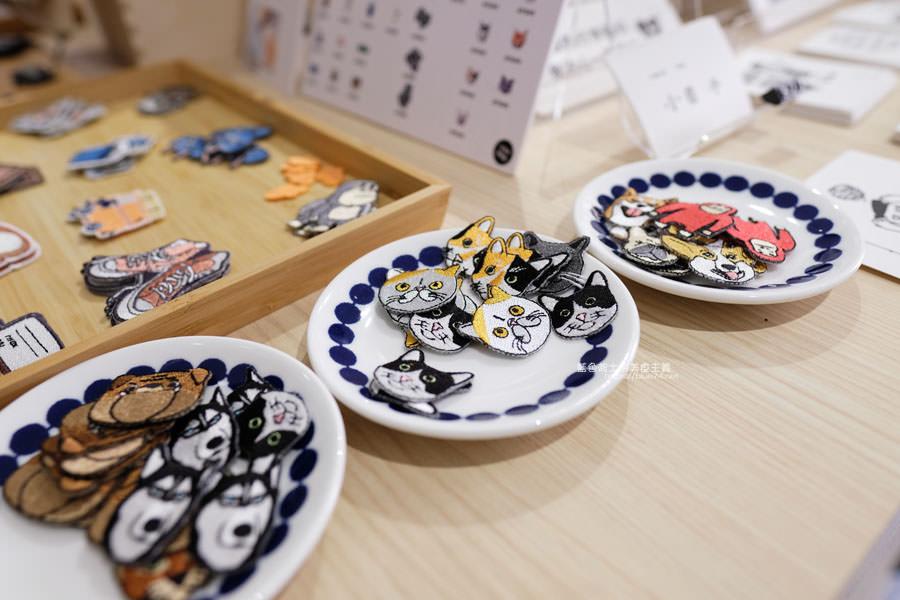 20190130122924 60 - 小日子商号審計店-台中也有小日子囉,雜誌、選物還有咖啡茶飲