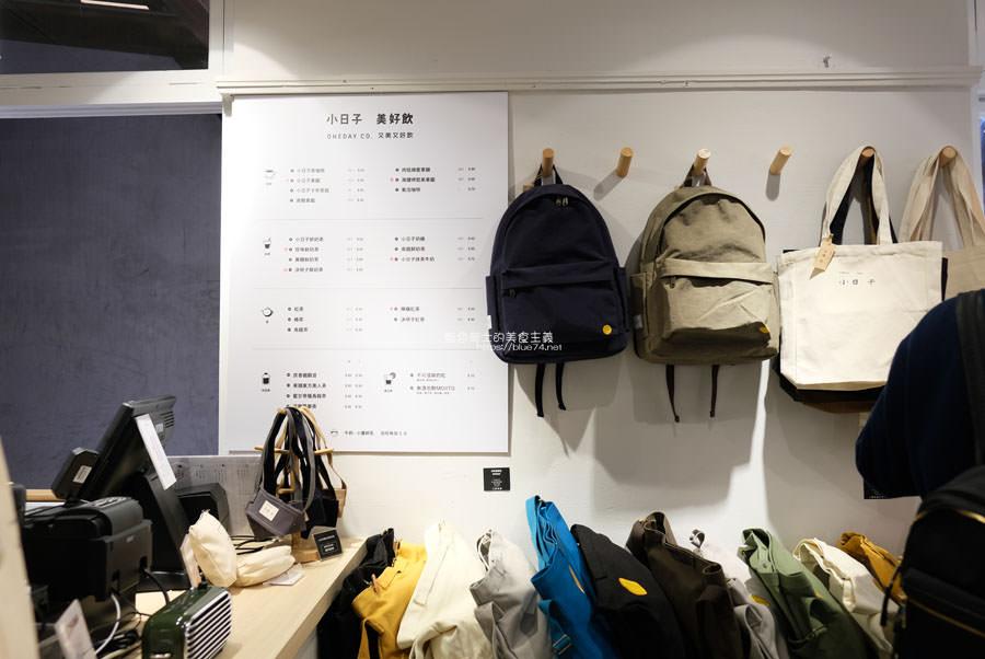 20190130122925 17 - 小日子商号審計店-台中也有小日子囉,雜誌、選物還有咖啡茶飲