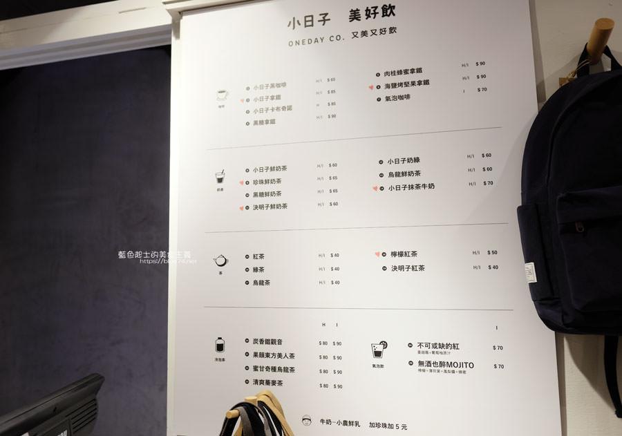 20190130122926 26 - 小日子商号審計店-台中也有小日子囉,雜誌、選物還有咖啡茶飲
