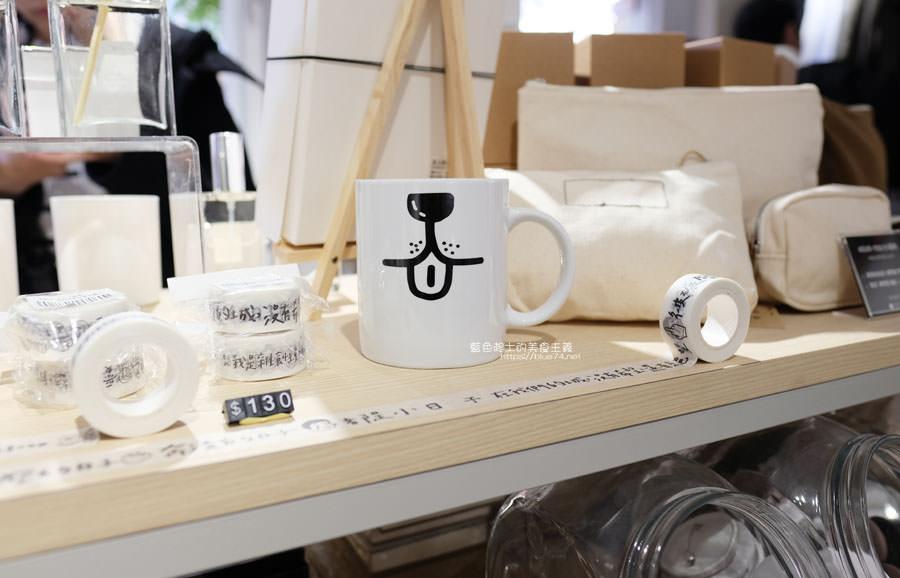 20190130122926 4 - 小日子商号審計店-台中也有小日子囉,雜誌、選物還有咖啡茶飲