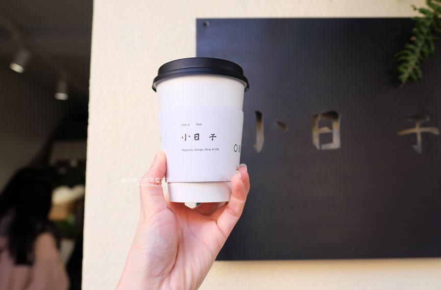 20190130122928 27 - 小日子商号審計店-台中也有小日子囉,雜誌、選物還有咖啡茶飲