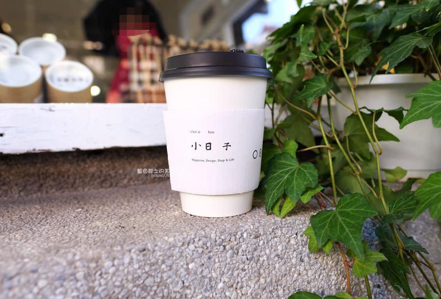 20190130122928 65 - 小日子商号審計店-台中也有小日子囉,雜誌、選物還有咖啡茶飲