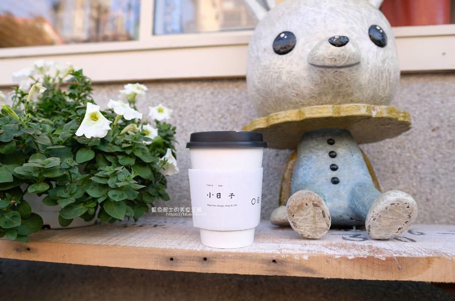 20190130122929 18 - 小日子商号審計店-台中也有小日子囉,雜誌、選物還有咖啡茶飲