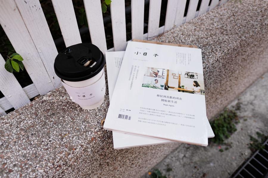 20190130123604 35 - 小日子商号審計店-台中也有小日子囉,雜誌、選物還有咖啡茶飲