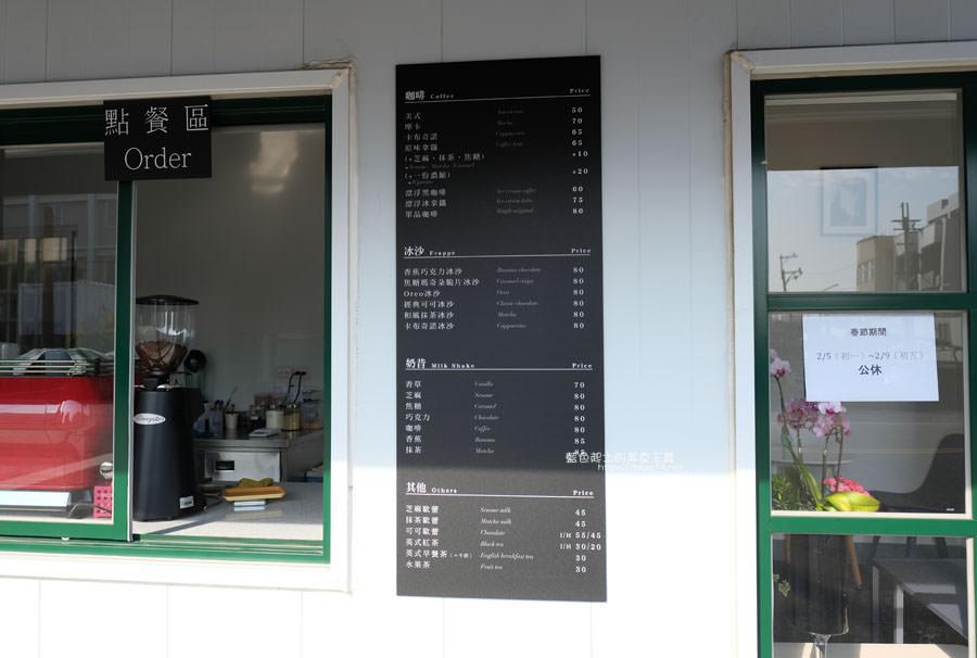 20190131021051 78 - No.11 Coffee-海線外帶平價咖啡,也有內用區,白色系大IG打卡牆