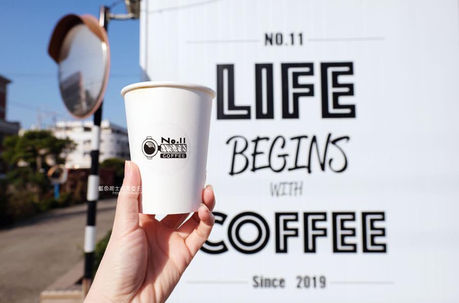 20190131021055 86 - No.11 Coffee-海線外帶平價咖啡,也有內用區,白色系大IG打卡牆