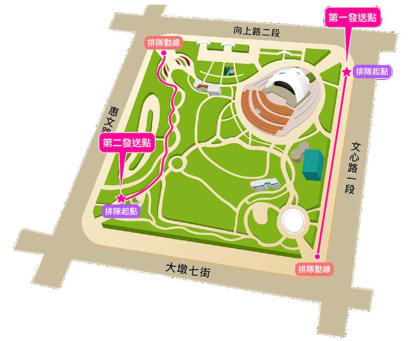20190210030351 83 - 2019中台灣元宵燈會-新打卡點創意皮克區,還有限量飛天豬小提燈發放時間和晚會活動及交通資訊