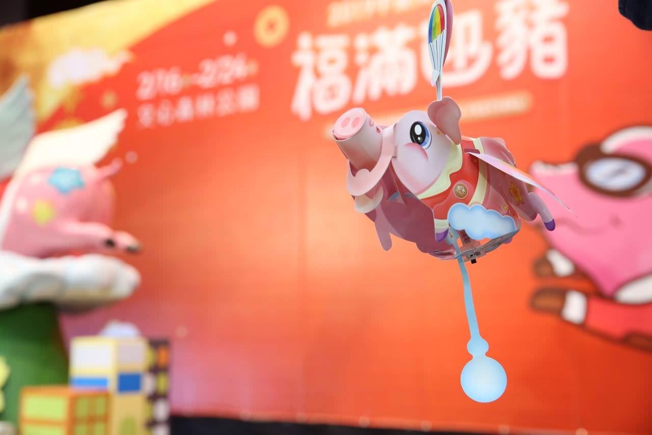 20190210030357 31 - 2019中台灣元宵燈會-新打卡點創意皮克區,還有限量飛天豬小提燈發放時間和晚會活動及交通資訊