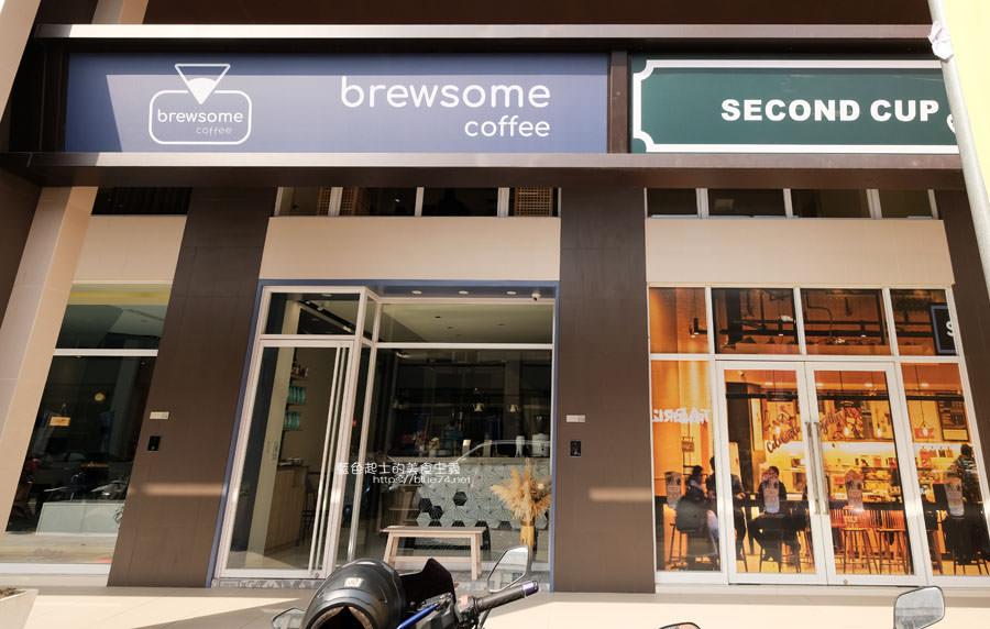 20190211215109 1 - Brewsome Coffee-咖啡永遠不嫌多
