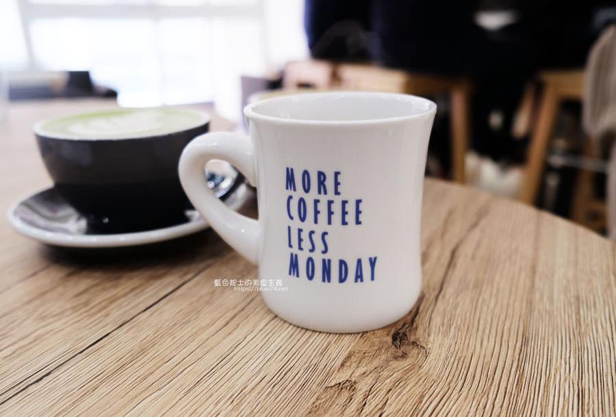 20190211215123 1 - Brewsome Coffee-咖啡永遠不嫌多