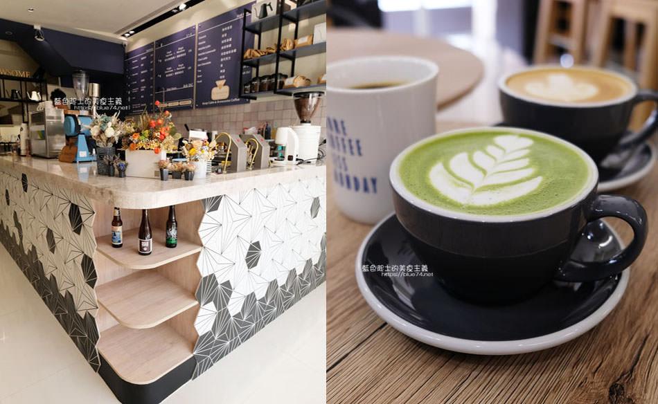 20190211215126 4 - Brewsome Coffee-咖啡永遠不嫌多