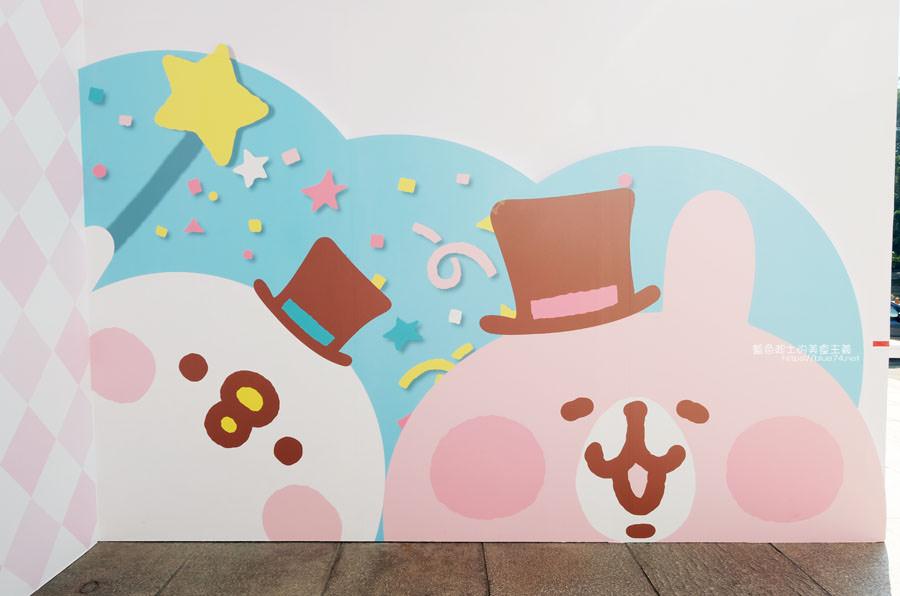 20190213015126 43 - 日本超人氣貼圖粉紅兔兔與P助來台中囉,療癒可愛牛奶粉色系卡娜赫拉首座大型個展