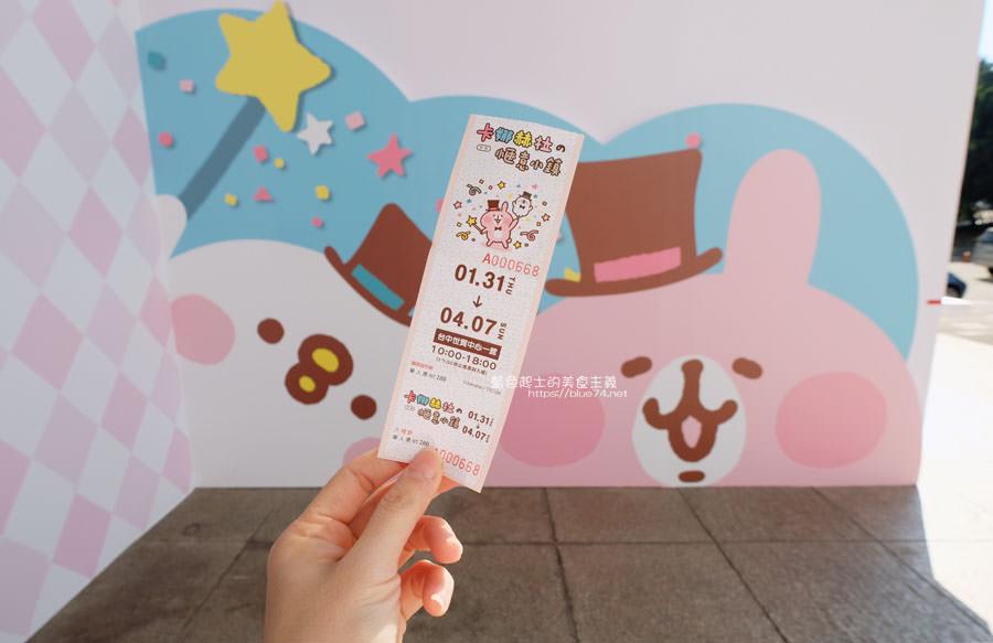 20190213015127 14 - 日本超人氣貼圖粉紅兔兔與P助來台中囉,療癒可愛牛奶粉色系卡娜赫拉首座大型個展