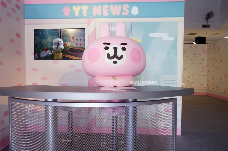 20190213015129 75 - 日本超人氣貼圖粉紅兔兔與P助來台中囉,療癒可愛牛奶粉色系卡娜赫拉首座大型個展