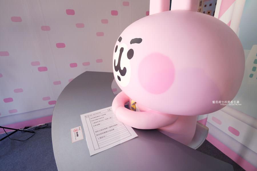20190213015130 7 - 日本超人氣貼圖粉紅兔兔與P助來台中囉,療癒可愛牛奶粉色系卡娜赫拉首座大型個展