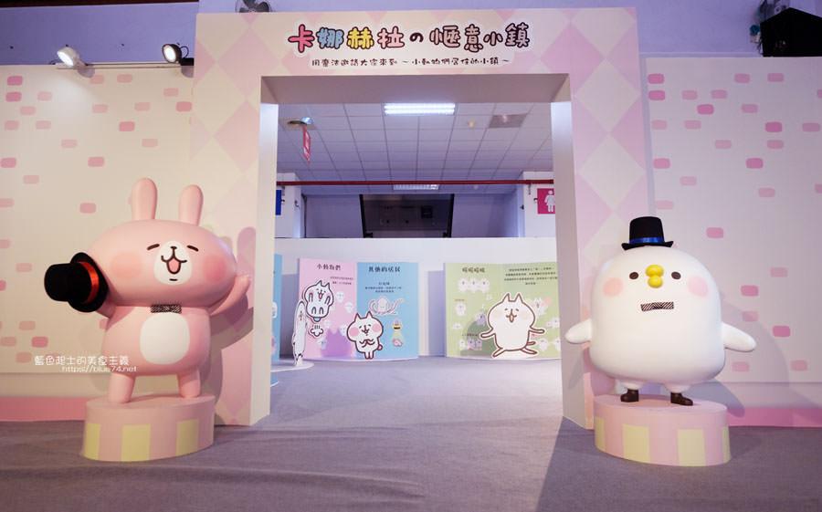 20190213015132 85 - 日本超人氣貼圖粉紅兔兔與P助來台中囉,療癒可愛牛奶粉色系卡娜赫拉首座大型個展