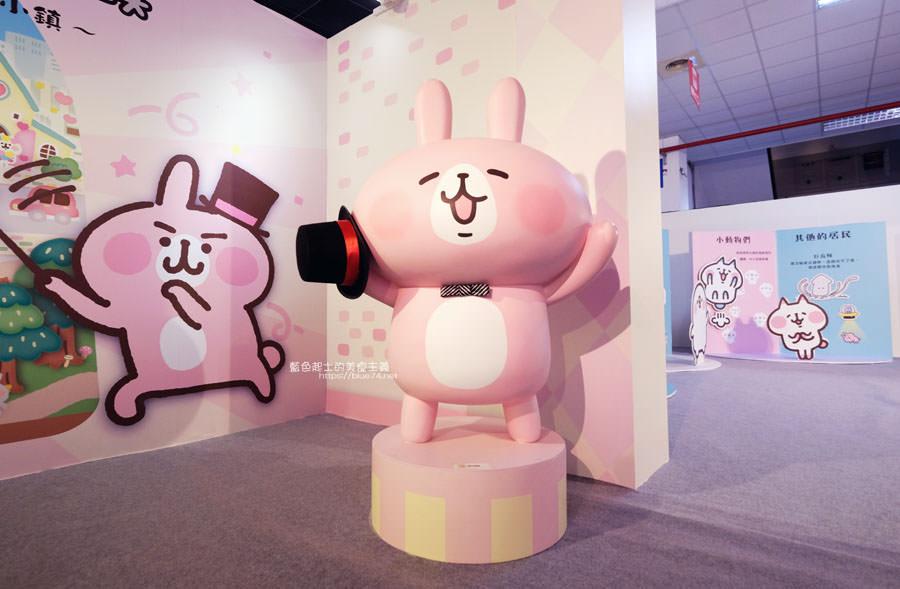 台中西屯│卡娜赫拉的愜意小鎮台中站-日本超人氣Line貼圖卡娜赫拉首座大型個展,萌萌的P助與可愛的粉紅兔兔來囉~